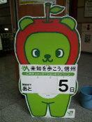 7dabdd32.jpg