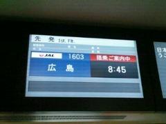 d46d74aa.jpg