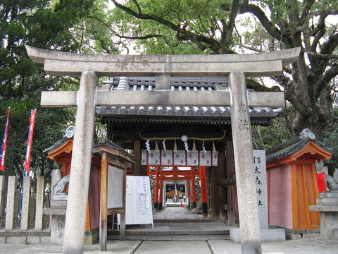 Shinodamori-kuzunoha-inari-jinja1