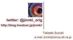 jinnki_orig名刺