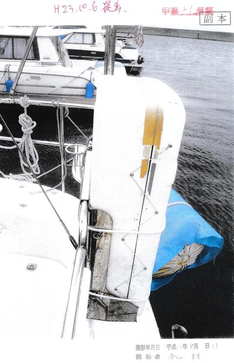 ターンバックルと筏 001