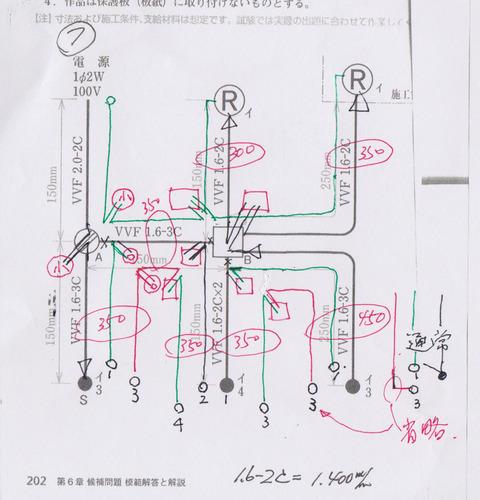 配線図 001