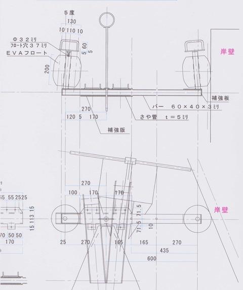 衝突防止概念図 001
