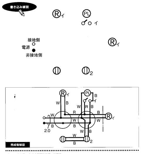 伏線図模範 001