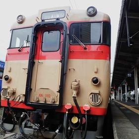 KYUSHU-3