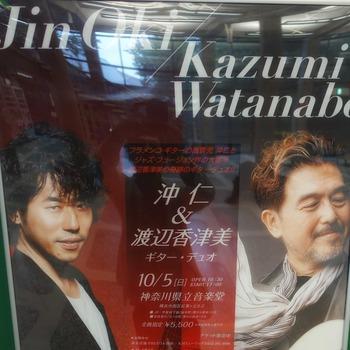 kazumi-23