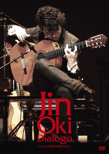 JinOki_Dialogo_DVD_jk