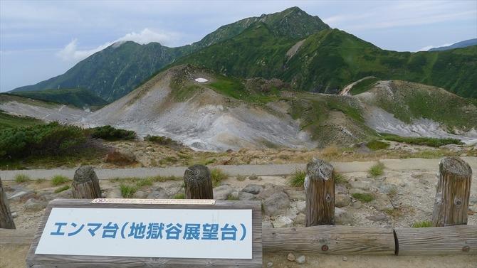 剣岳214