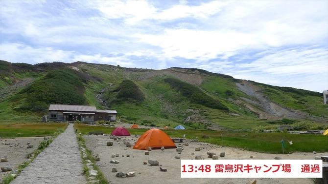 剣岳206