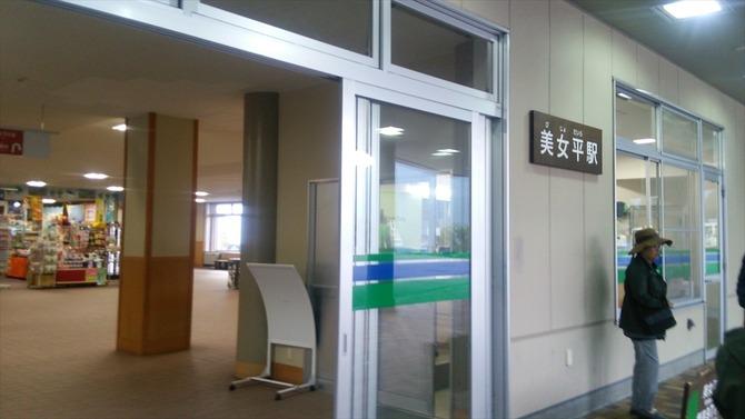 剣岳222