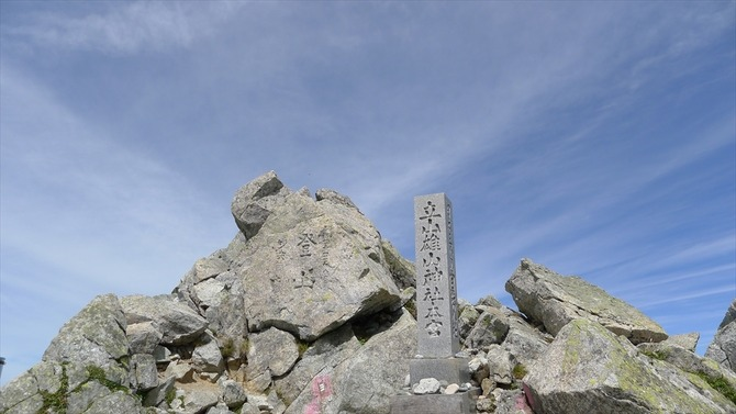 剣岳184
