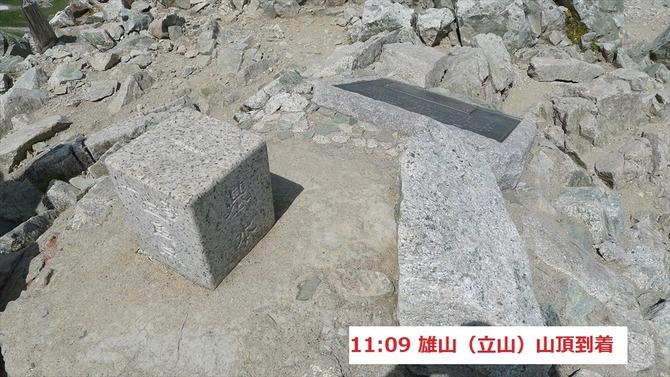 剣岳180