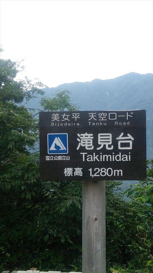 剣岳221