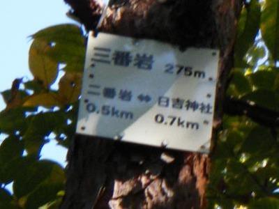 2010岩山-12