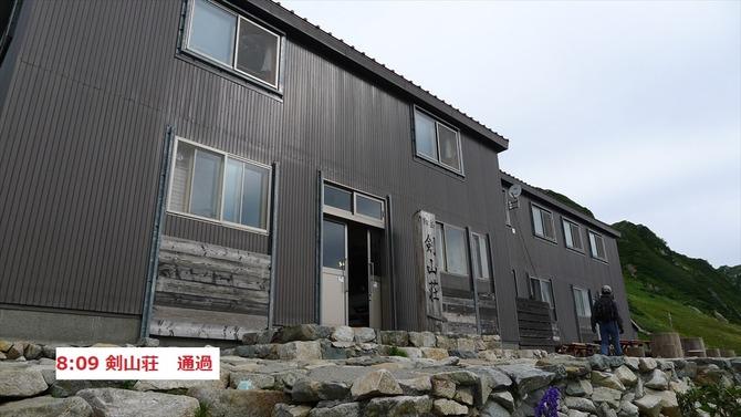 剣岳061