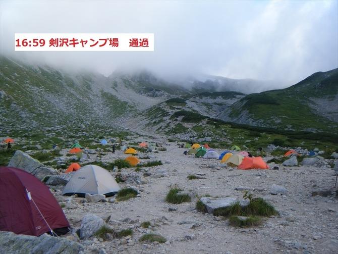 剣岳133