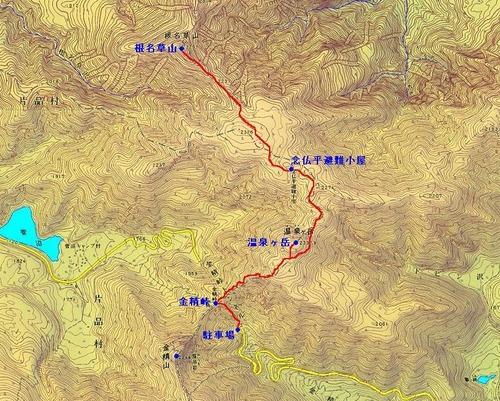 温泉ヶ岳~根名草山ルート図1