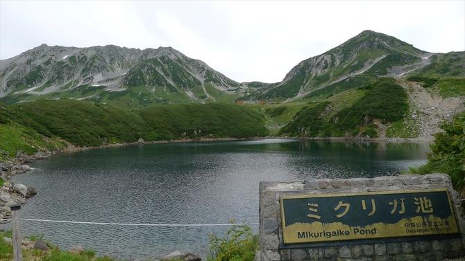 剣岳216