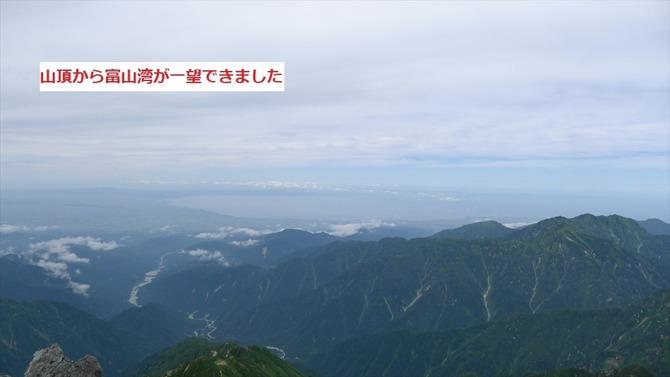 剣岳096