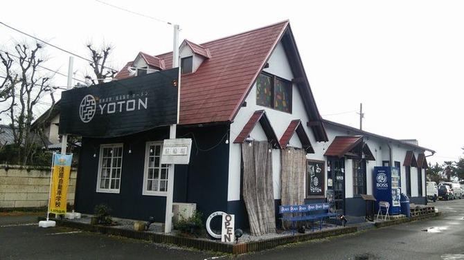 1 yoton-8