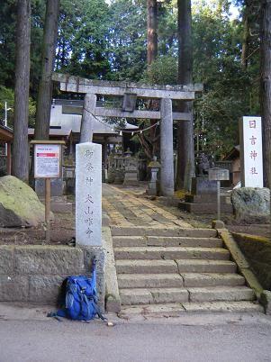 2010岩山-51