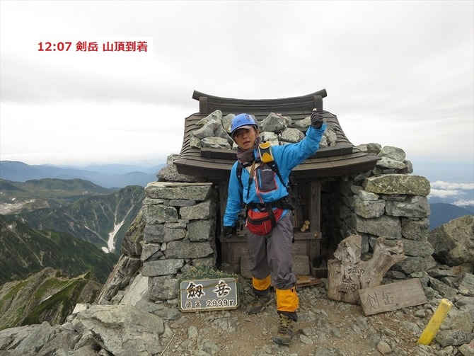 剣岳095