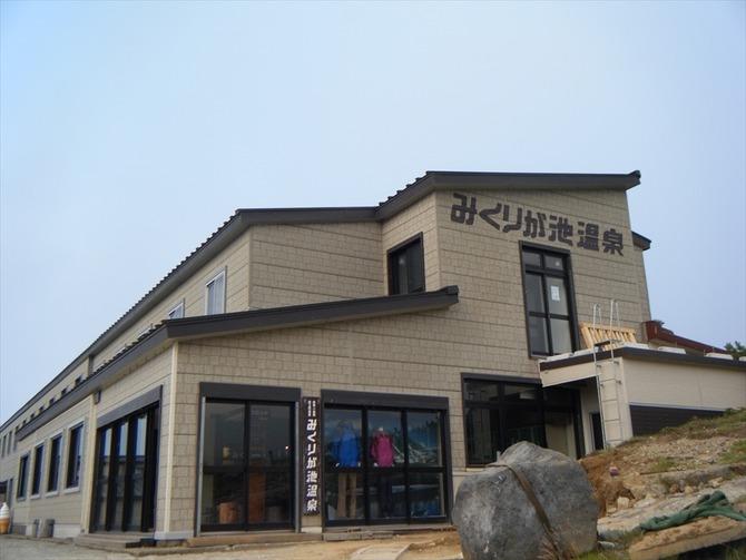 剣岳017