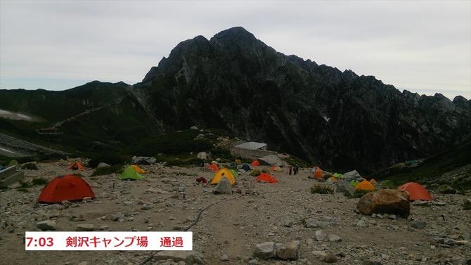 剣岳045