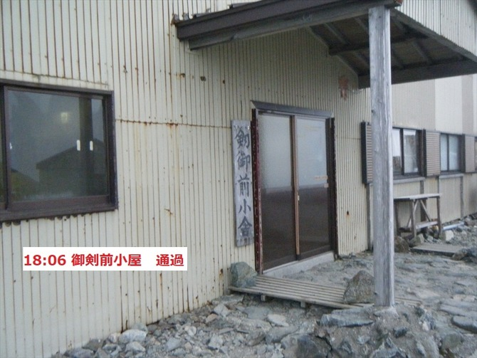 剣岳136