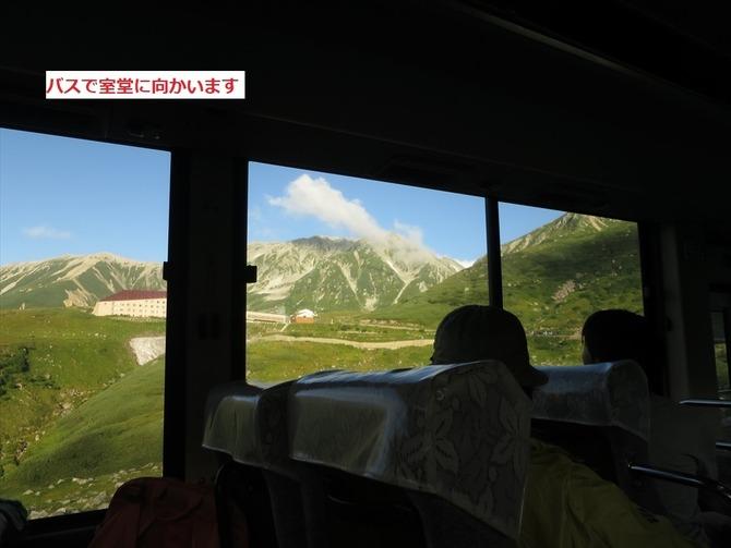 剣岳011