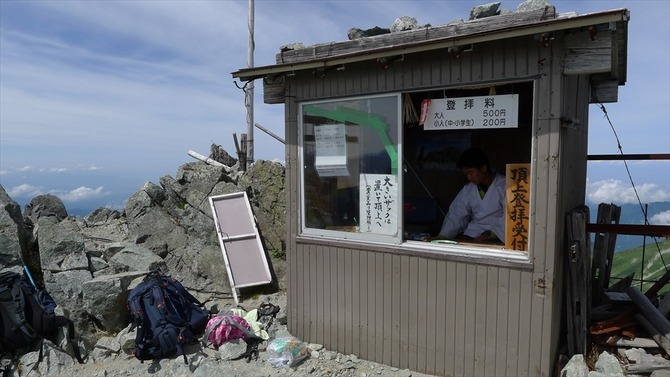 剣岳194