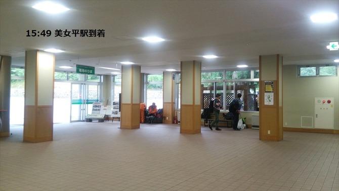 剣岳010