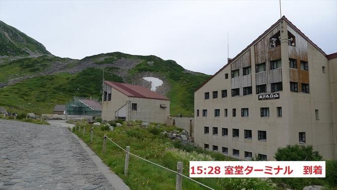剣岳218