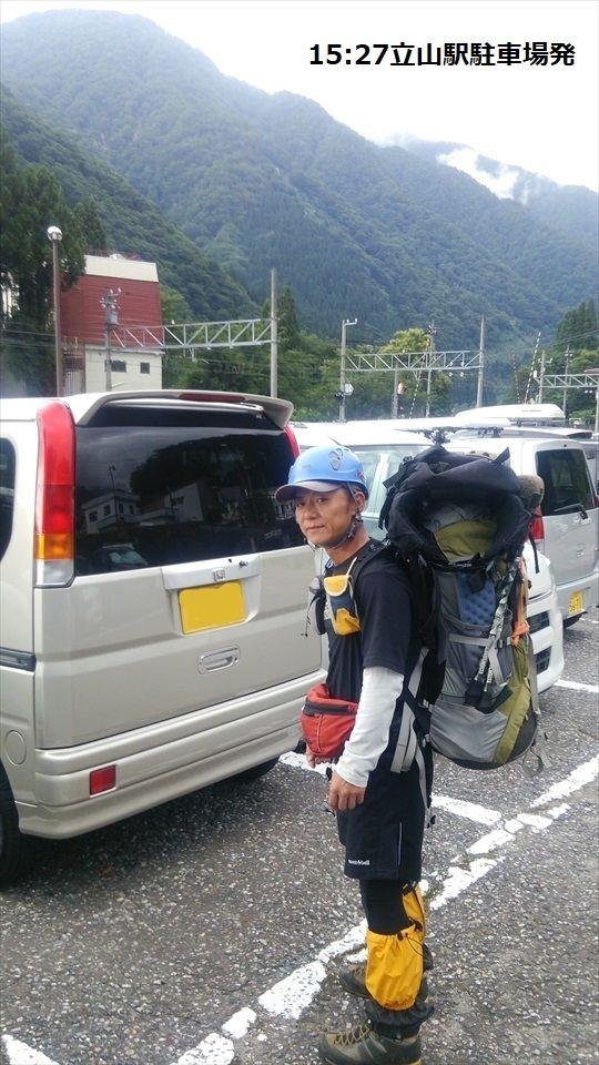 剣岳001