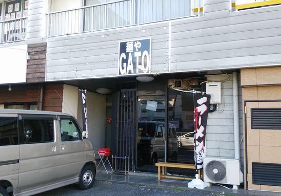 2 GATO-8