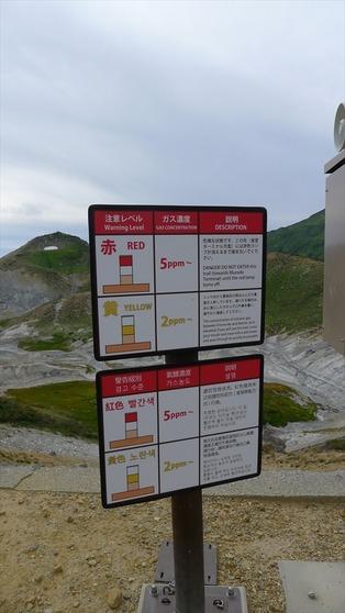 剣岳210