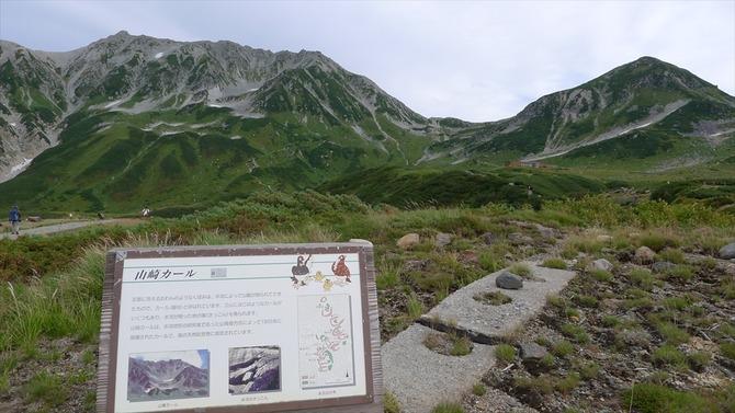 剣岳213