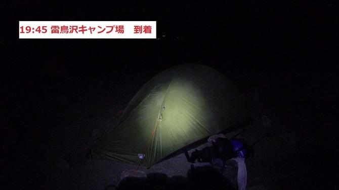 剣岳141