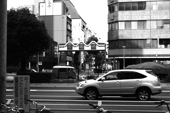 misono_street