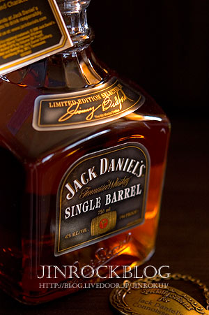 jack_single_barrel