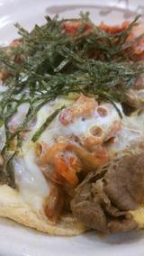 松屋 キムチ牛とじ丼アップ