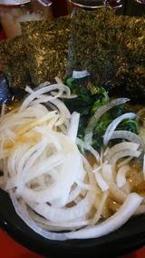 王道之印 ラーメンタマネギ 麺かためアブラ多め