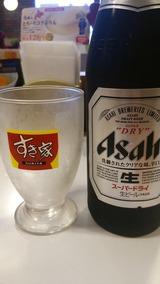 すき家 瓶ビール
