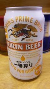 たかさご家 缶ビール