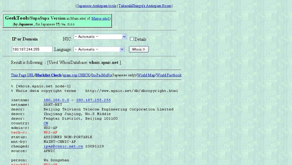 255] (Geek SupaSupa Version)