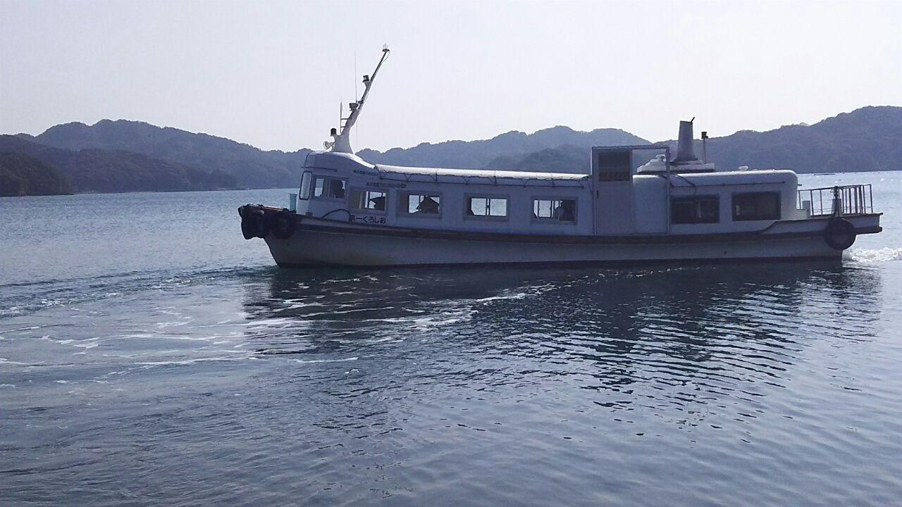 浦ノ内巡航船 : 鯖大師本坊、歩...