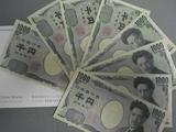 思わぬ座談会参加で¥8,000GET(^o^)/