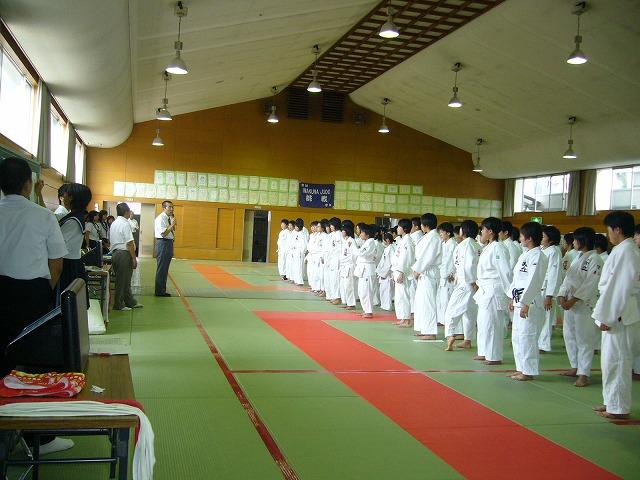 岩倉 中学校