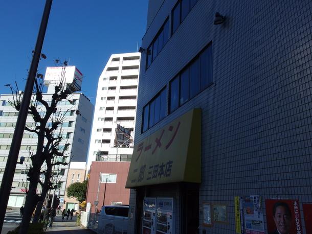 ラーメン二郎 三田本店 「小ラーメン」