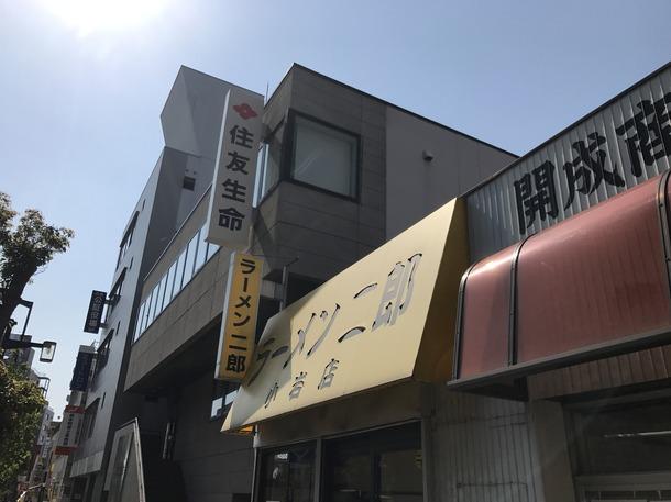 ラーメン二郎 小岩店 「小ラーメン」